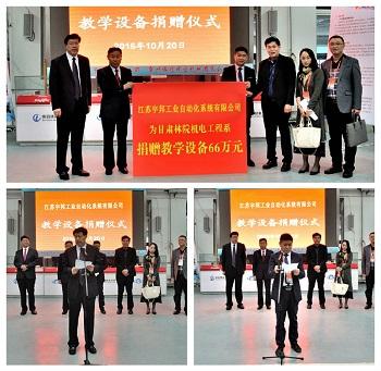 甘肃林职学院机电工程系举行校企合作企业捐赠教学仪器设备仪式