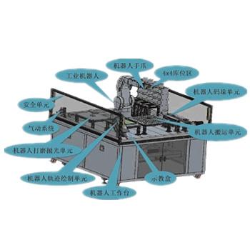 工业机器人实训装置(Industrial robot training device)